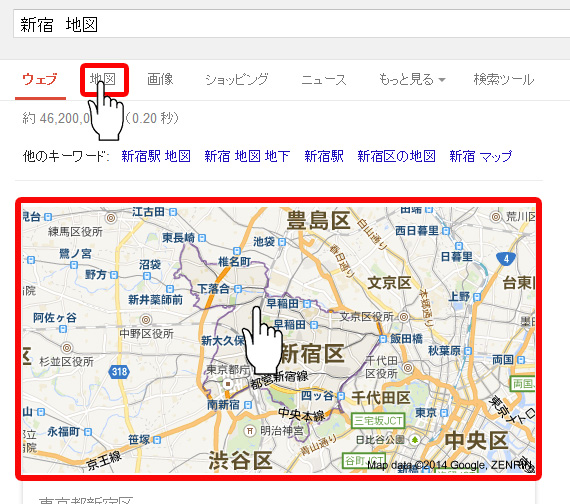 Google Maps導入手順①