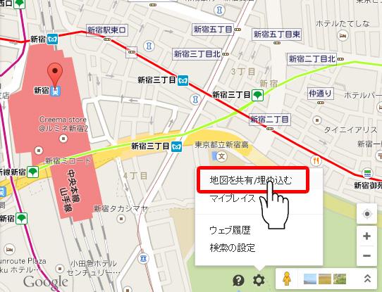 Google Maps導入手順②