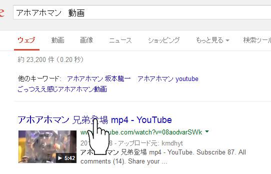 YouTube導入手順①